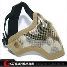 Picture of Tactical CM01 Strike Mesh Half Face Mask Desert Camouflage GB10063