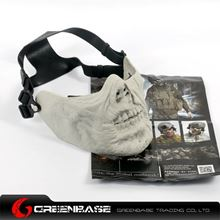 Picture of Zombie Army M05 Half-face Mask Grey GB10114